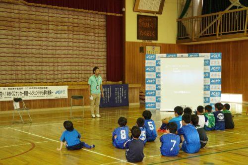6月例会事業『夢の開花へ!ゆきぐにサッカー教室 ~ レジェンドから夢の継承 ~』