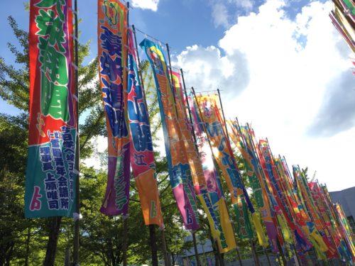 大相撲雪国湯沢場所 開催