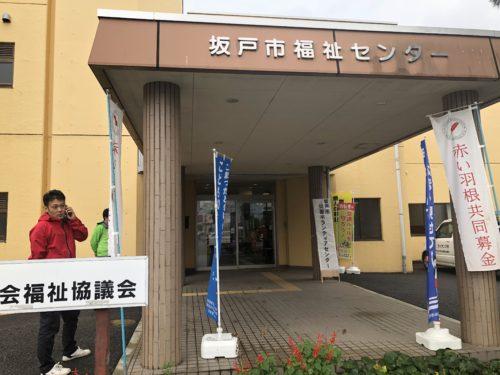台風19号災害ボランティア活動